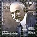 Hovhannes Tumanyan 2019 stamp of Armenia.jpg