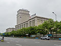 Howard Johnson Hotel, Ningbo, Southwest view 20120531 1.jpg