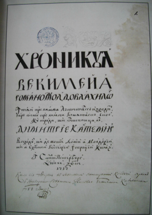 Controversy over ethnic and linguistic identity in Moldova - Hronicul vechimei a Romano-Moldo-Vlahilor (Chronicle of the durability of Romano-Moldo-Wallachians). Written by Moldavian Prince Dimitrie Cantemir.