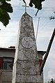 Hungarian Conquest Memorial Verecke 5.jpg