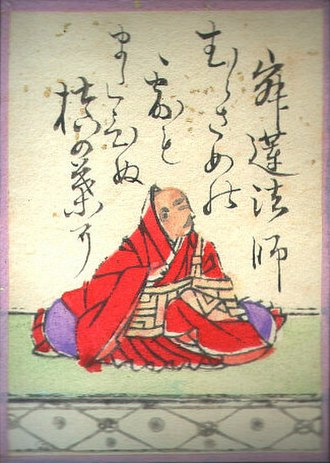 Jakuren - Jakuren in the Hyakunin Isshu.