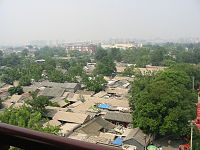 IMG 3084 Hutong seen from Drum Tower Beijing august 2007.JPG