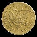INC-с14-r Два рубля 1756 г. (реверс).png