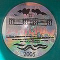 IRELAND, COUNTY GALWAY, 2005 -DEALER PLATE ^137-G-05 HOLOGRAM CLOSEUP - Flickr - woody1778a.jpg