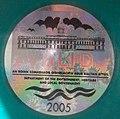 IRELAND, COUNTY GALWAY, 2005 -DEALER PLATE ^137-G-05 HOLOGRAM CLOSEUP - Flickr - woody1778a.jpg