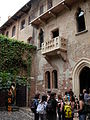 IT Verona House Of Giulietta 1.JPG