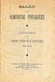 I Salão do Humoristas, 1912.jpg