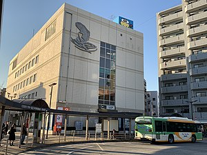 Ichinoe-station building 2019.jpg