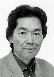Ichiro Yamaguchi.jpg