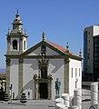 Igreja da Misericórdia da Covilhã 2.jpg