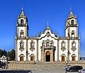 Igreja da Misericórdia de Viseu.jpg