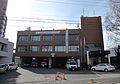 Ikoma City Fire Department.JPG