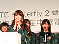 Ikoma Wakatsuki Nishino Nogizaka46 HTC event 20140903.jpg