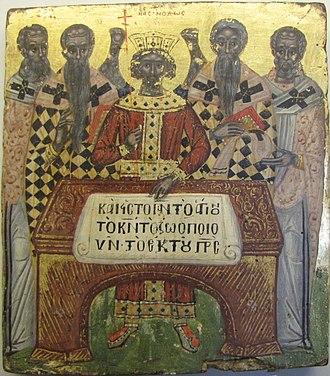 Agia Triada Monastery, Sparmos - Icon from 1633