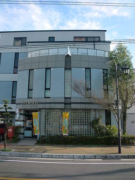 File:Imari Otsubo Post office.JPG