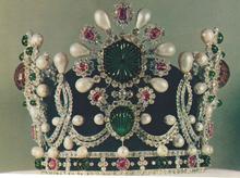 Miranda Kerr Royal Albert Cake Stand