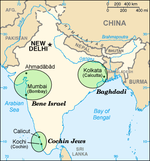 Indian Jews communities map.png