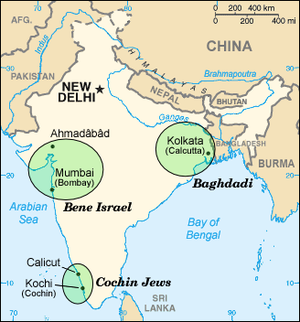 History of the Jews in India - A map of India, showing the main areas of Jewish concentration.