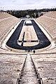 Inside the Panathenaic Stadium (Kallimarmaro).jpg