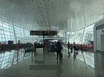 Inside view of Terminal 3 of Wuhan Tianhe International Airport.jpg