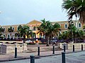 Instituto de Cultura de Puerto Rico - San Juan, Puerto Rico - panoramio.jpg
