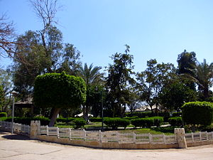 International Garden - Cairo by Hatem Moushir 14.JPG