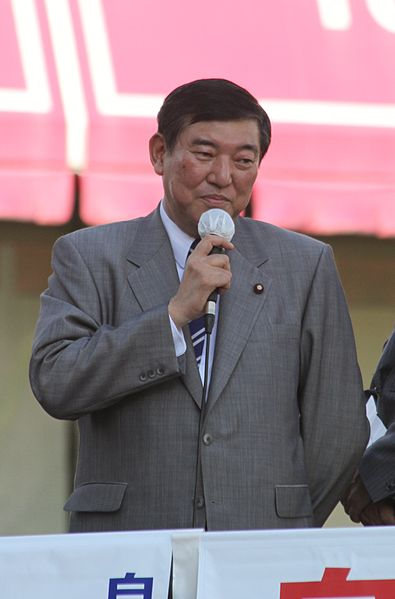 File:Ishiba Shigeru 2012.jpg