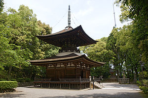 Tahōtō - Tahōtō at Ishiyama-dera, dating to 1194 and a National Treasure; distinctive features are the square base; stupa mound; mokoshi or lower 'skirt' roof; upper pyramidal roof; and sōrin or finial