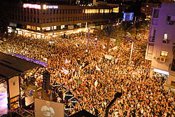 Israel Housing Protests Tel Aviv August 27 2011.jpg
