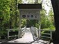 ItDozent Insel Eingang Wohltmannbrücke 1.jpg