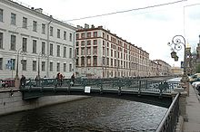 Italian bridge St Petersburg side.jpg
