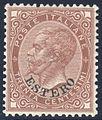 Italy Estero 1874 Sc8.jpg