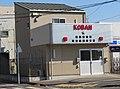 Iwatsuki police station Higashiiwatsuki Ekimae Koban 1.jpg