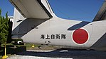 JMSDF S2F-1(4150) rear fuselage section right side view at Tokushima Air Base September 30, 2017.jpg