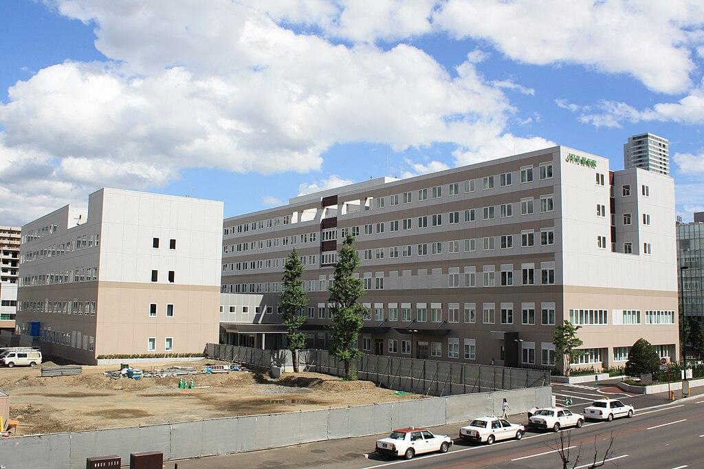JR Sapporo Hospital 01.jpg