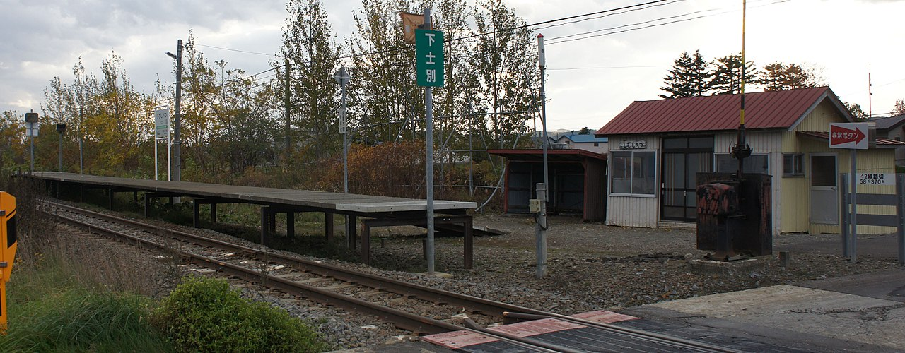 https://upload.wikimedia.org/wikipedia/commons/thumb/9/9f/JR_Soya-Main-Line_Shimo-Shibetsu_Station_Overall.jpg/1280px-JR_Soya-Main-Line_Shimo-Shibetsu_Station_Overall.jpg