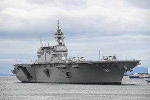 加贺号护卫舰