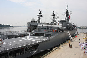 JS Kashima and JS Asagiri at the Port of Virginia, -3 Aug. 2011 a.jpg