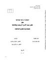 JUA0666255.pdf