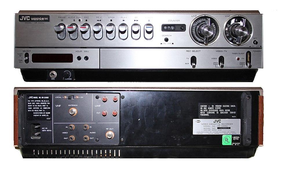 JVC-HR-3300U