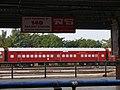 Jaipur Junction railway station - 4.jpg