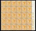 Jamaica 1890 6d stamp.jpg