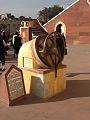 Jantar Mantar Jaipur Feb2012 01.jpg