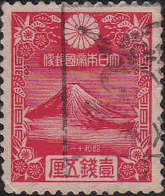 Postage stamps and postal history of Japan - New Year's stamp, 1935.