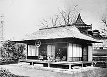 Black-and-white photo of a traditional-style Japanese building