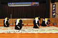 Japanese calligraphy dance.jpg