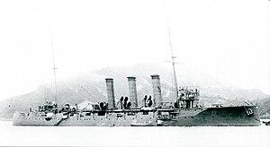 Japanese cruiser Niitaka - At Sasebo in 1918