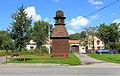 Jarošov, bell tower 2.jpg