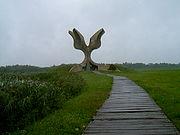 Jasenovac Memorial Park