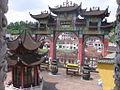 Jiuhuashan Roushen temple houmen.jpg